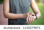 male hand pressing button menu... | Shutterstock . vector #1120279871