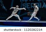 novi sad   june 21  european... | Shutterstock . vector #1120282214