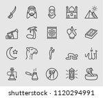 line icons set for islamic ... | Shutterstock .eps vector #1120294991