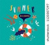 summer pop art illustration... | Shutterstock .eps vector #1120307297