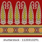 seamless paisley indian motif | Shutterstock . vector #1120313291