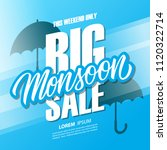 big monsoon season sale special ... | Shutterstock .eps vector #1120322714