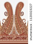 seamless paisley indian motif | Shutterstock . vector #1120323227