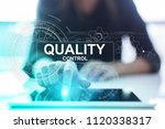 quality assurance. control and... | Shutterstock . vector #1120338317