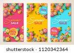 summer sale vertical banners... | Shutterstock .eps vector #1120342364