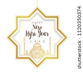 vector  holiday happy new hijri ... | Shutterstock .eps vector #1120350374