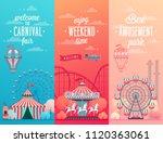 Set Of Amusement Park Landscap...