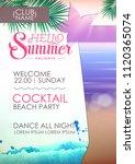 hello summer holidays. disco...   Shutterstock .eps vector #1120365074