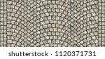 cobblestone arched pavement... | Shutterstock . vector #1120371731