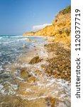 beach  greece   kos island ...   Shutterstock . vector #1120377719