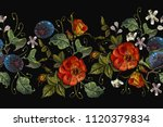 classical embroidery grapes ...   Shutterstock .eps vector #1120379834