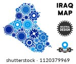 repair service iraq map collage ... | Shutterstock .eps vector #1120379969