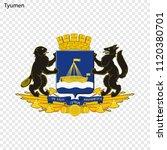 emblem of tyumen. vector... | Shutterstock .eps vector #1120380701