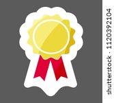 vector icon colored sticker...   Shutterstock .eps vector #1120392104
