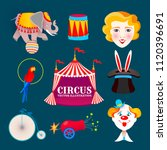 vintage circus elements set.... | Shutterstock .eps vector #1120396691