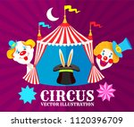vintage circus poster with big... | Shutterstock .eps vector #1120396709
