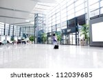 Small photo of passenger in the shanghai pudong airport.interior of the airport.