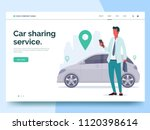 car sharing service advertising ... | Shutterstock .eps vector #1120398614