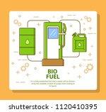 bio fuel green clean. gas... | Shutterstock .eps vector #1120410395