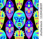 seamless background. ethnic... | Shutterstock .eps vector #1120418039