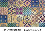 digital background art made... | Shutterstock . vector #1120421735
