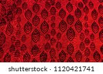 digital background art made... | Shutterstock . vector #1120421741