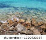 stone egypt white sea and water | Shutterstock . vector #1120433384