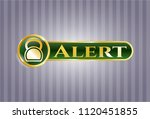 gold emblem with kettlebell... | Shutterstock .eps vector #1120451855