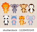 vector set with cute animals.... | Shutterstock .eps vector #1120453145