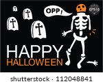 halloween themed design  vector | Shutterstock .eps vector #112048841