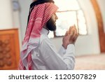 religious muslim man praying... | Shutterstock . vector #1120507829