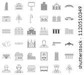 huge city icons set. outline...   Shutterstock . vector #1120510349