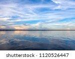 amazonas  brazil   river bank... | Shutterstock . vector #1120526447
