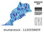 vector population morocco map.... | Shutterstock .eps vector #1120558859