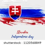 slovakia independence day... | Shutterstock .eps vector #1120568849