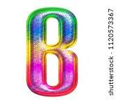 multicolor fun painted metallic ... | Shutterstock . vector #1120573367