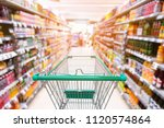 supermarket interior and... | Shutterstock . vector #1120574864
