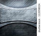 metal plate | Shutterstock . vector #112058024