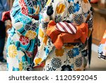 young girl wearing japanese...   Shutterstock . vector #1120592045