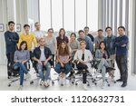 portrait group of asian and... | Shutterstock . vector #1120632731