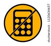 simple calculator icon. not...