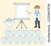 doctor with tooth dental... | Shutterstock .eps vector #1120642934