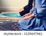 muslim prayers in tashahhud... | Shutterstock . vector #1120647461