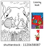 a couple of funny fishes and... | Shutterstock .eps vector #1120658087