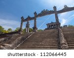 vietnam hue citadel stairs | Shutterstock . vector #112066445