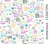 seamless kitten cat... | Shutterstock .eps vector #112067294