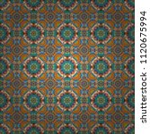 geometric seamless surface...   Shutterstock .eps vector #1120675994