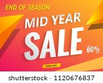 midyear sale banner template... | Shutterstock .eps vector #1120676837