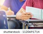 front view hand high school or...   Shutterstock . vector #1120691714