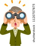 senior man looking into... | Shutterstock .eps vector #1120707875